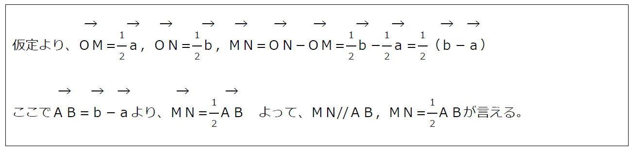 ベクトルの平行と証明(答え)