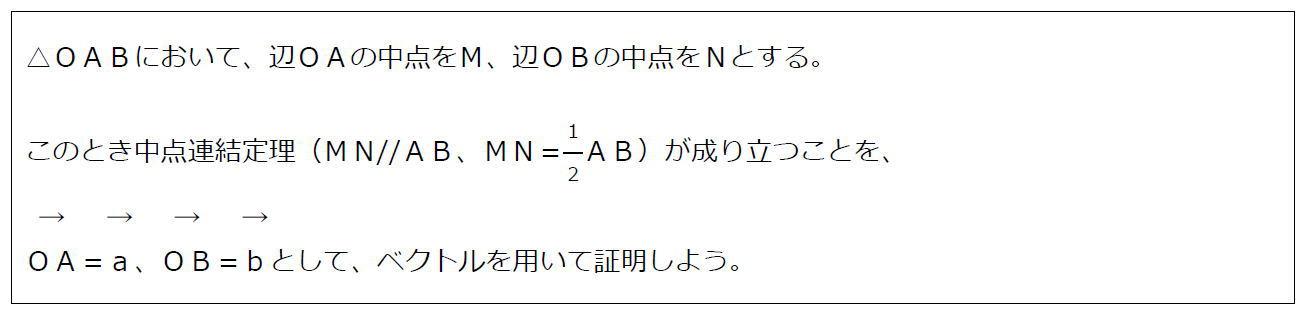 ベクトルの平行と証明(問題)