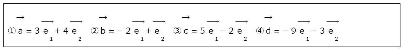 基本ベクトルと成分表示(答え)