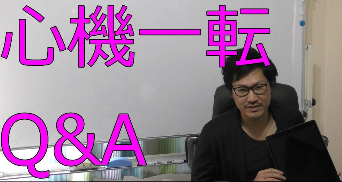 【Q&A】二項定理、xが2つなど、ちょい応用めは?