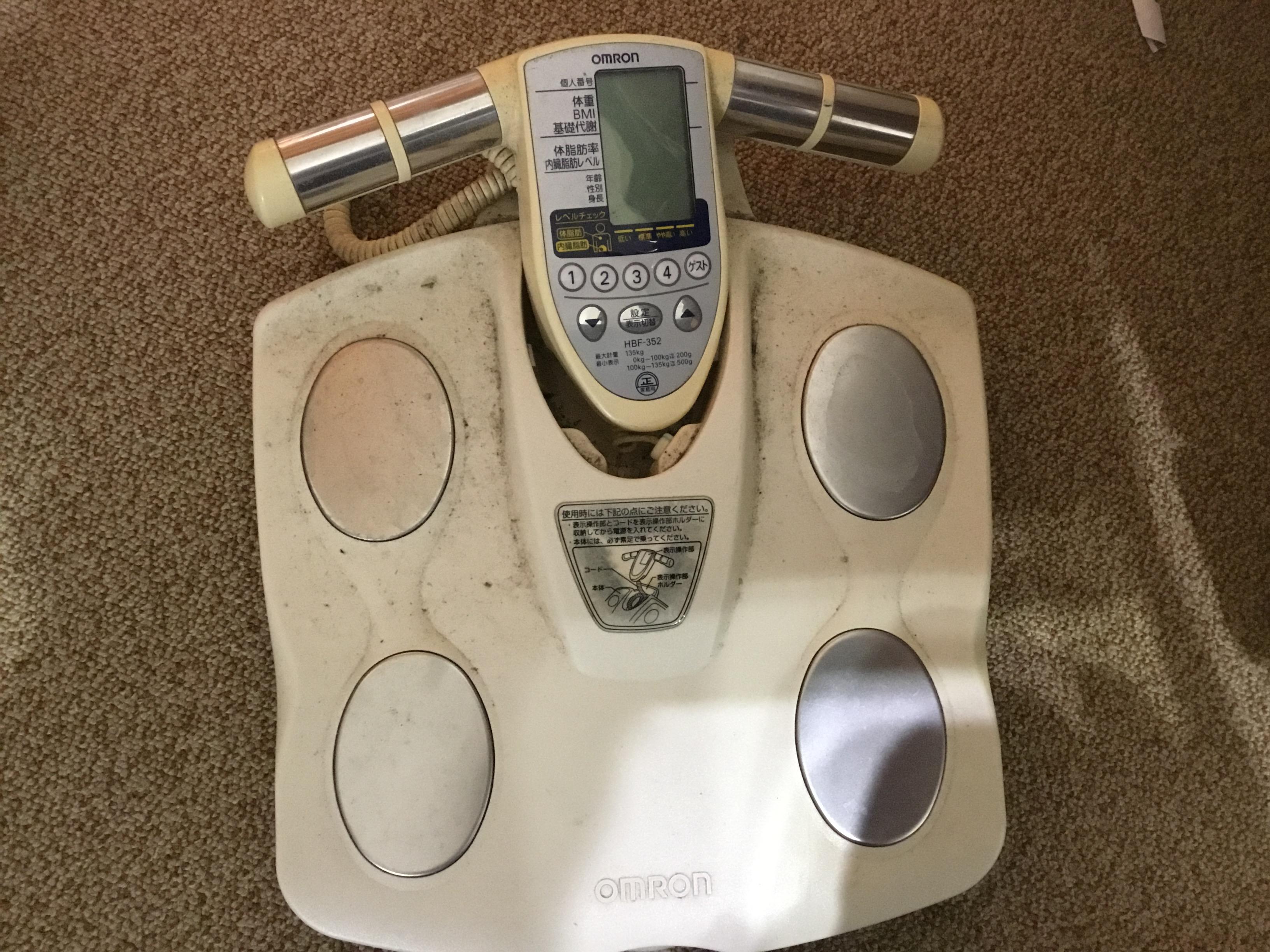 壊れた体重計